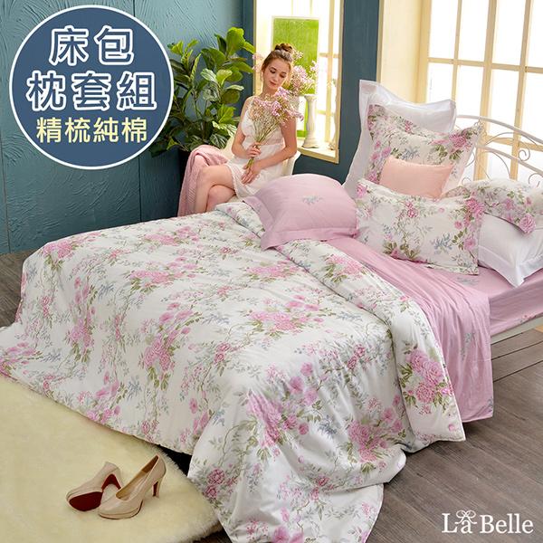義大利La Belle《花曜薔薇》加大純棉床包枕套組