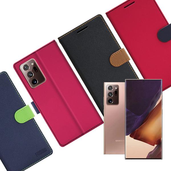 【台灣製造】FOCUS for 三星 Samsung Note 20 Ultra 蜜糖繽紛支架皮套