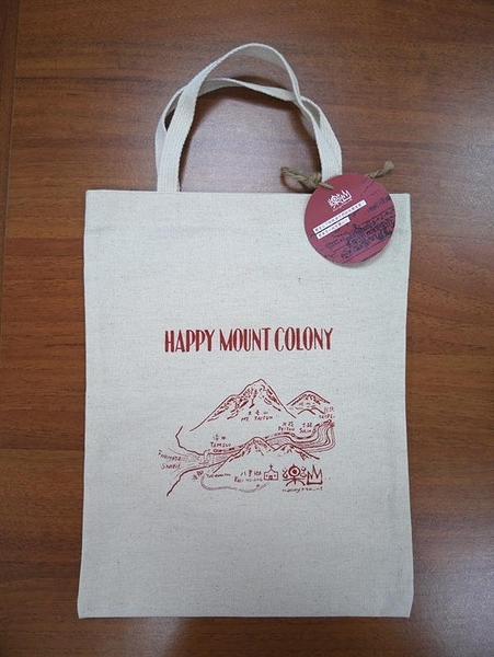 HAPPY MOUNT COLONY棉麻手提袋【樂山教養院創作作品】