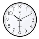 客廳時鐘 北極星掛鐘北歐客廳鐘表掛墻家用時鐘現代簡約大氣掛表時尚【快速出貨八折搶購】