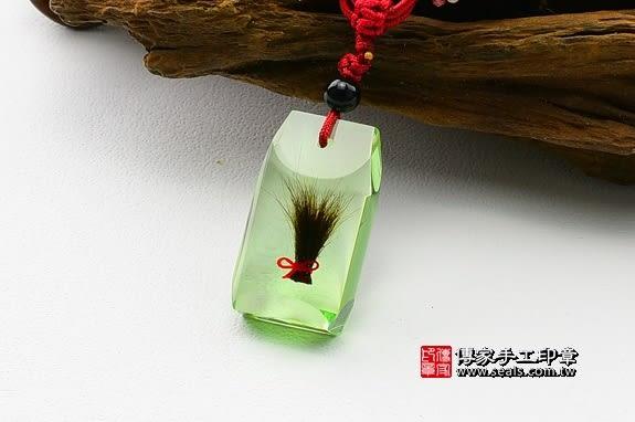《頂級胎毛手鍊 胎毛項鍊 胎毛吊墜 (綠色)》—臍帶印章,臍帶印章,臍帶印章,臍帶印章