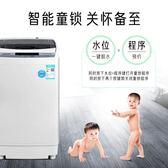 全自動波輪迷你小型洗衣機脫水洗烘一體 25kg 全館免運DF