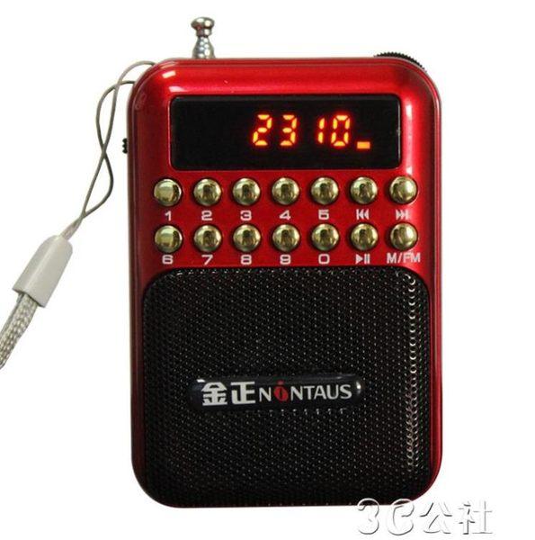 念佛機迷你小音響插卡音箱老年人便攜充電U盤播放器3C公社