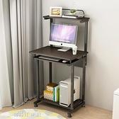 桌子 台式家用簡約經濟型電腦桌學生臥室省空間簡易小桌子書架書桌組合  YJT【全館免運】