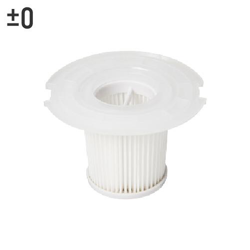 ±0 正負零 XJF-Y010 Y010 吸塵器 濾網 適用 XJC-Y010
