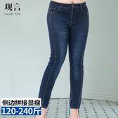大尺碼牛仔褲 新款大碼牛仔褲胖mm顯瘦胖妹妹寬松九分褲加肥200斤 巴黎春天