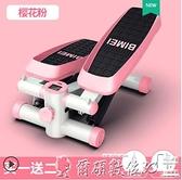 踏步機踏步機家用機女靜音多功能瘦身登山腳踏運動瘦腿小型健身器材LX 爾碩 交換禮物