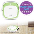 【配件王】日本代購 一年保 ECOVACS DEEBOT SLIM DA60 掃地機器人 超薄機身 智慧吸塵機器人