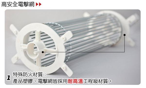ANBAO 安寶捕蠅滅蚊燈 AB-9100A【 捕蚊燈 】