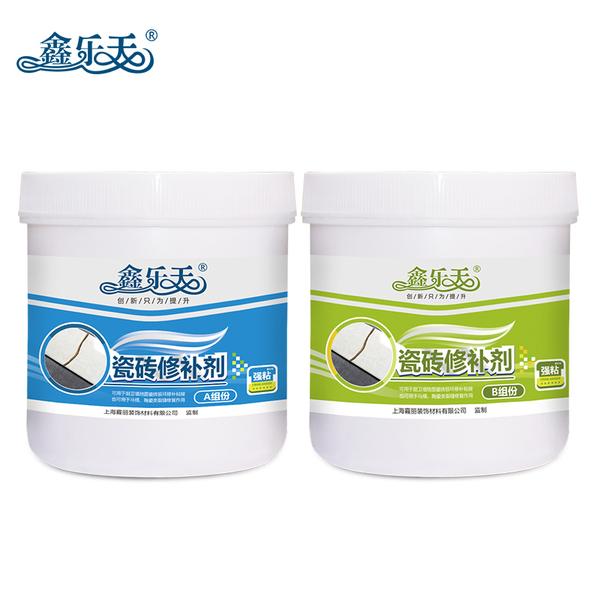 瓷磚修補劑陶瓷膏 釉面修復 墻磚地磚 修補膠 馬桶水箱蓋陶瓷坑洞 降價兩天