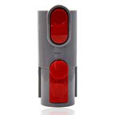 Dyson 戴森 轉接頭-副廠 for 手持吸塵器 V11/V10/V8/V7/SV10/SV11