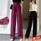 對稱釦打褶斜口袋長褲(2色) M~2XL...