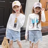 2020新款中大童純棉兒童打底衫寶寶白色體恤冬季女童春秋長袖t恤