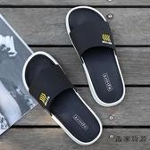 涼拖鞋男夏韓版時尚外穿防滑室外大碼一字拖潮流【毒家貨源】