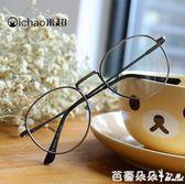 眼鏡女 斯文敗類眼鏡框女韓版潮復古文藝金絲款原宿風ulzzang男 芭蕾朵朵