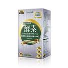 Simply MCT防彈酵素膠囊 30錠/盒【i -優】生酮飲食