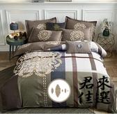 純棉四件套床單床罩被套組床上用品雙人床床單被套【君來佳選】