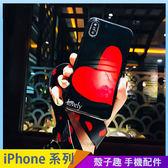 IG網紅愛心 iPhone iX i7 i8 i6 i6s plus 玻璃背板手機殼 愛心吊繩掛繩 黑邊軟框 保護殼保護套 防摔殼