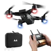 無人機 雙智慧跟隨無人機 高清專業超長續航四軸遙控飛機婚慶MKS 夢藝家