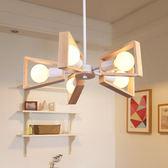 HONEY COMB 熱銷款北歐風仿風扇單吊燈 5光源 黑色 TA8352