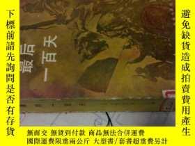 二手書博民逛書店最後一百天罕見二戰歐洲戰場最後一百天 一版一印Y20749 約翰