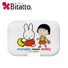 【日本正版】櫻桃小丸子 x 米飛兔 濕紙巾蓋 L號 日本製 濕紙巾盒蓋 小丸子 Miffy Bitatto - 521244