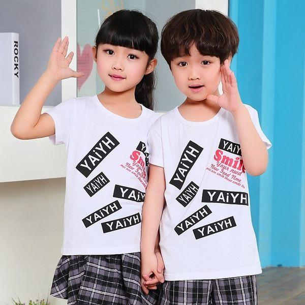 ★韓版MC-S646★《字母YAYH》短袖親子裝♥情侶裝