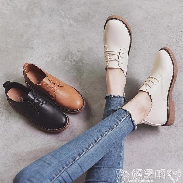 牛津鞋英倫風復古牛津鞋學生百搭圓頭系帶平底單鞋女早春2021新款小皮鞋嬡孕哺 618購物
