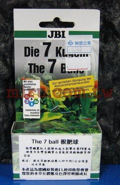 【西高地水族坊】德國JBL The 7 Balls超強效根肥球(7粒)