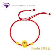 J'code真愛密碼*卡娜赫拉*甜心粉紅兔兔-黃金編織手鍊-元大鑽石銀樓