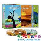 (法國動畫) 地球科學知識家 DVD (...