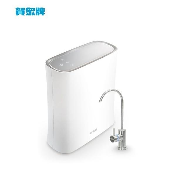 (贈好禮)賀眾牌 UR-5902JW-1 無桶式RO逆滲透純水機(UR5902JW1) 荳荳淨水