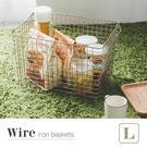 堆疊收納籃/收納/野餐/折疊【F0030】Wire極簡手提鐵線籃L  完美主義