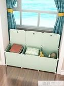 飄窗櫃陽台櫃矮櫃窗台收納簡易臥室地櫃自由組合置物架窗邊儲物櫃  萬聖節狂歡 YTL