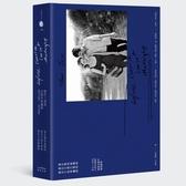 愛在三部曲25週年-限量手工精製典藏版:愛在黎明破曉時+愛在日落巴...【城邦讀書花園】
