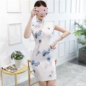 短款旗袍新式改良版小個子性感年輕款無袖女裝學生中國風洋裝 格蘭小舖