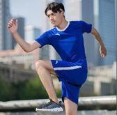 安踏運動套裝男夏季短褲短袖速乾兩件套健身房跑步休閒運動服 愛麗絲精品