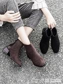 馬丁靴女新款百搭短靴女春秋單靴粗跟小短靴子瘦瘦 【七七小鋪】