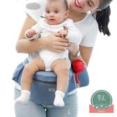 嬰兒背帶腰凳前抱式多功能腰登寶寶單凳四季坐凳【福喜行】