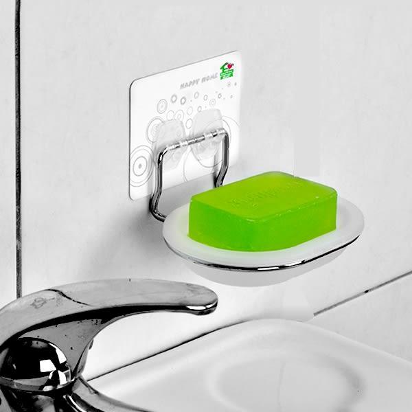 家而適不鏽鋼不滴水香皂架 肥皂盒 肥皂架