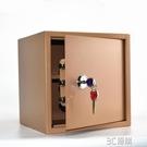 全鋼家用小型機械保險櫃老式老人保險箱入墻衣櫃隱形防盜25/35/45 3C優購