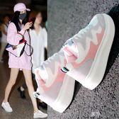 1運動鞋 透氣運動鞋女韓版百搭新款學生板鞋跑步鞋休閒網紅鞋子潮 享購