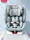 兒童安全座椅汽車用0-12歲寶寶嬰兒車載...