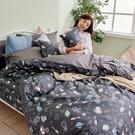 床包 / 雙人【宇宙塗鴉計畫-真空黑】含兩件枕套 100%精梳棉 戀家小舖台灣製AAS201