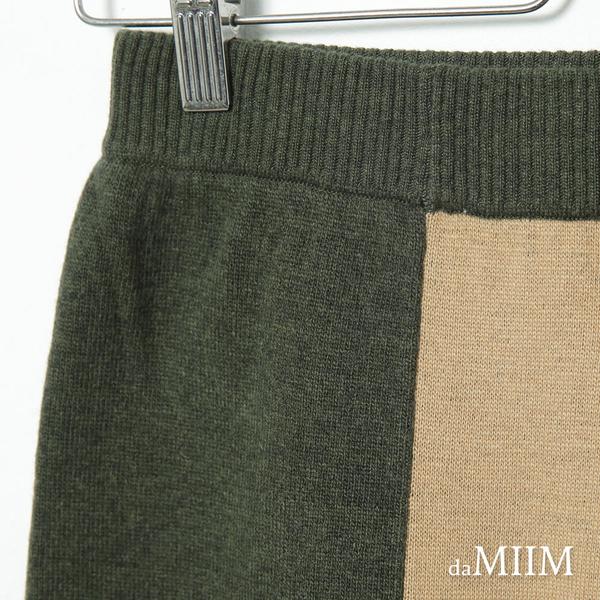 da MIIM開岔拼接針織中長裙-共兩色