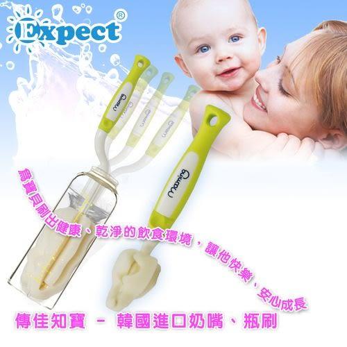 韓國 Maming baby 360度旋轉奶瓶刷