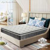 IHouse 皇家二用天然乳膠蜂巢獨立筒床墊-雙人5x6.2尺