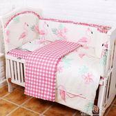 嬰兒床床圍 純棉可拆洗寶寶床圍套件嬰兒床上用品五件套防撞床品igo『潮流世家』