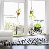 客廳臥室陽台窗戶裝飾品貼畫牆貼創意玻璃貼紙窗花移門櫥窗綠色   全館免運 IGO