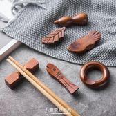 筷子托 華孚楠木小魚筷架6個家用楠木創意可愛卡通木質筷托實木筷枕擺件 東京衣秀